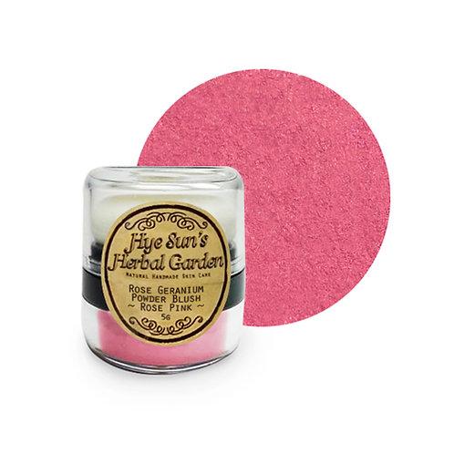 Rose Geranium Powder Blush ~ Rose Pink