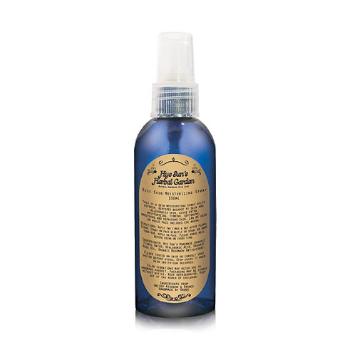 Rose Skin Moisturizing Spray