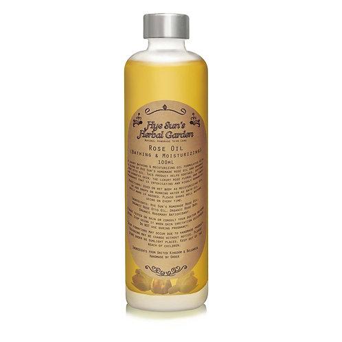 Rose Oil (Bathing & Moisturizing)
