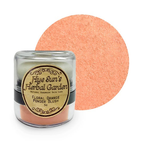 Floral Orange Powder Blush ~ Orange