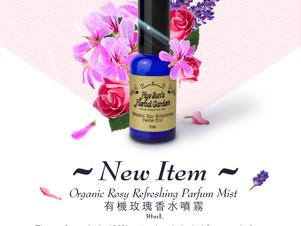 Organic Rosy Refreshing Parfum Mist
