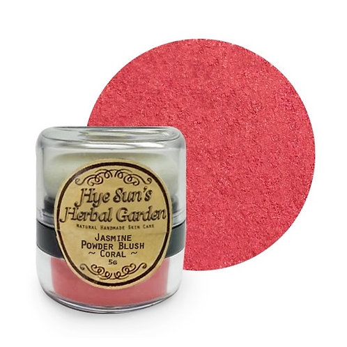 Jasmine Powder Blush ~ Coral