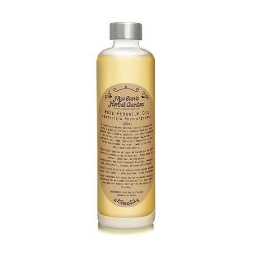 Rose Geranium Oil (Bathing & Moisturizing)