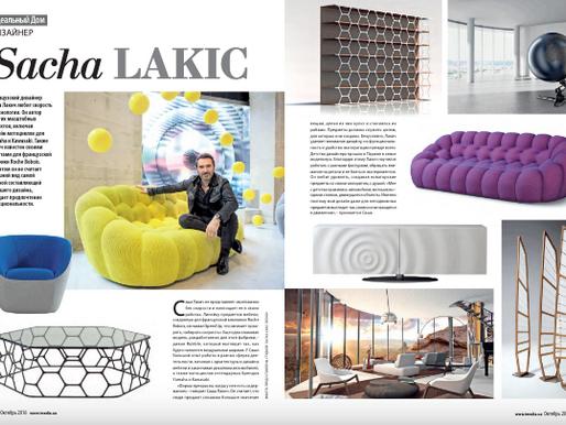 SACHA LAKIC - IDEAL HOME MAGAZINE UKRAINE