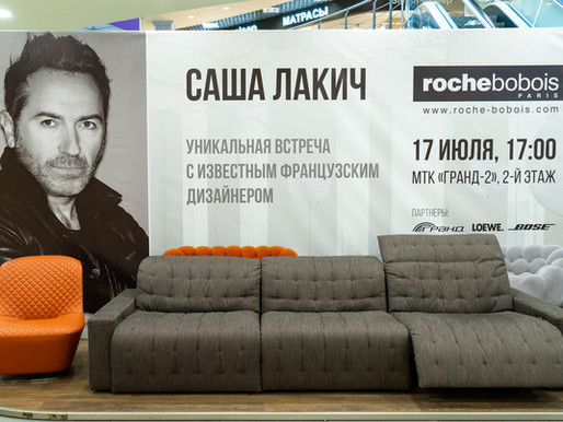 SACHA LAKIC IN MOSCOW FOR ROCHE BOBOIS