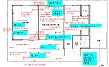 DIY_200822.jpg