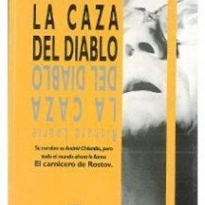 LA CAZA DEL DIABLO (LOURIE, RICHARD)