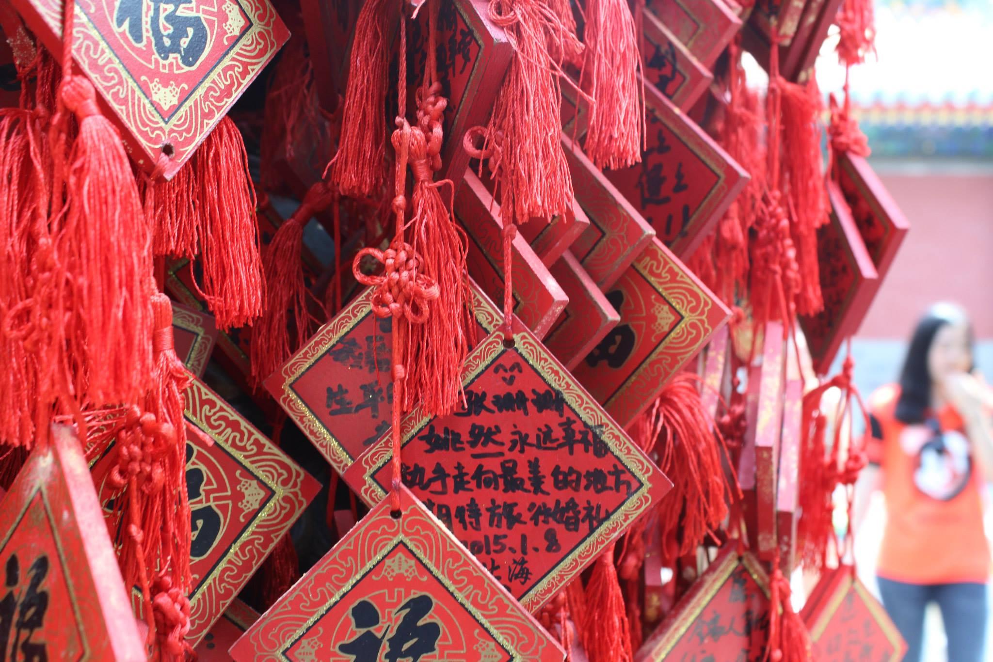 August 2015 Beijing 4