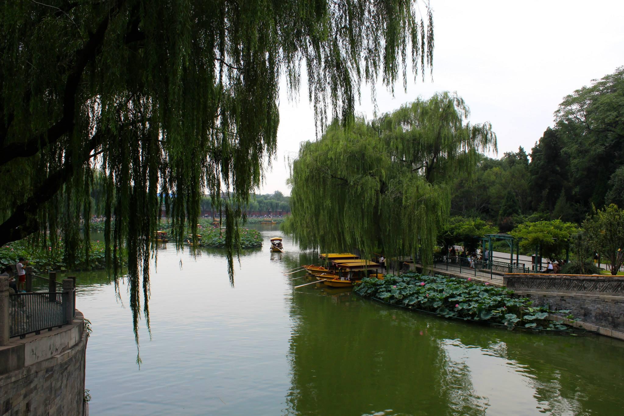 August 2015 Beijing
