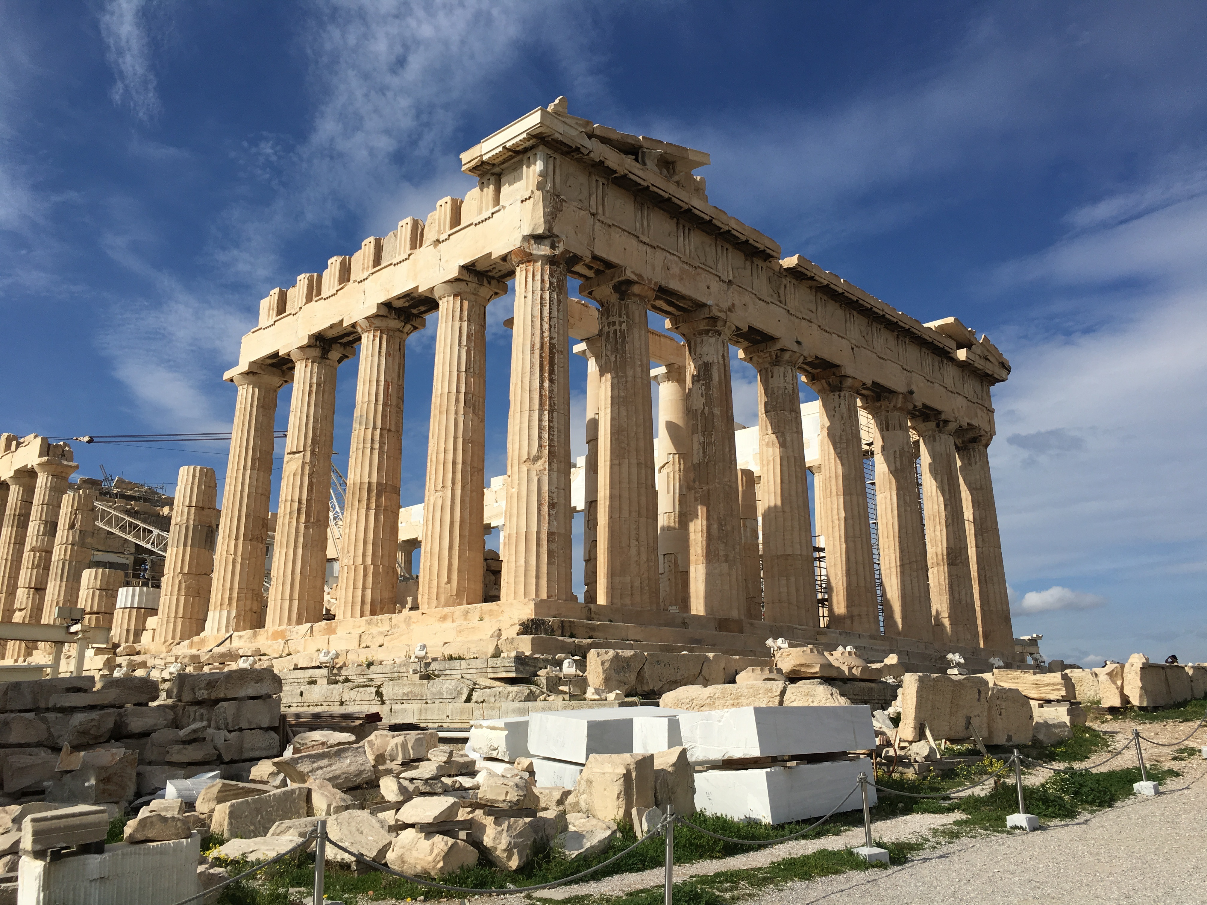 February 2016 Parthenon
