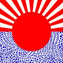 Tokyo-Nights-Logo-Files.png