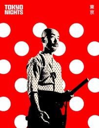 samurai poster.png