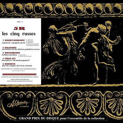 Les Cinq Russes  [Vinyle] - SLC 1