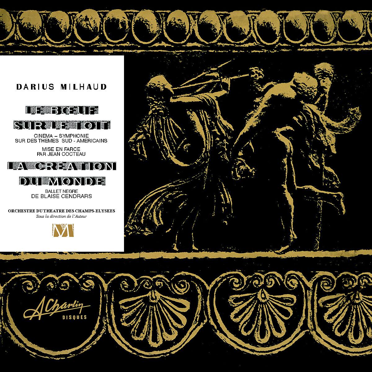 Darius MILHAUD - SLC 17