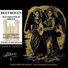 Beethoven - Œuvres pour orgue [Compact Disc] AMS92