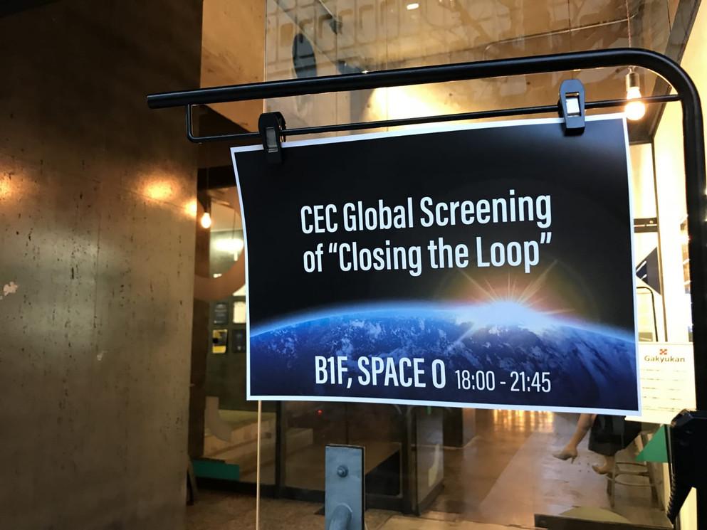 'Closing the Loop' Screening