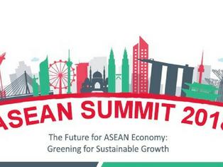 Rht Asean Summit