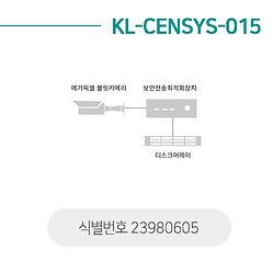 12-KL-CENSYS-015.jpg