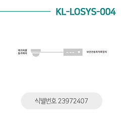 17-KL-LOSYS-004.jpg