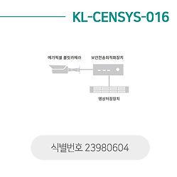 13-KL-CENSYS-016.jpg