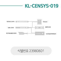 16-KL-CENSYS-019.jpg