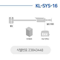 MAS3-KL-SYS-16.jpg