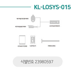 23-KL-LOSYS-015.jpg