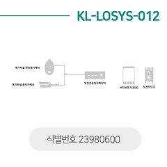 20-KL-LOSYS-012.jpg