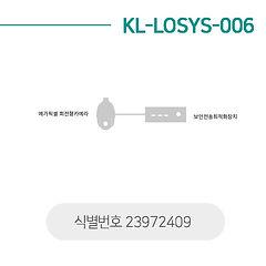 19-KL-LOSYS-006.jpg