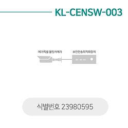 4-KL-CENSW-003.jpg