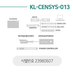 10-KL-CENSYS-013.jpg