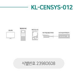 9-KL-CENSW-012.jpg