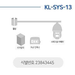 MAS3-KL-SYS-13.jpg