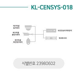 15-KL-CENSYS-018.jpg