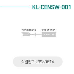 2-KL-CENSW-001.jpg