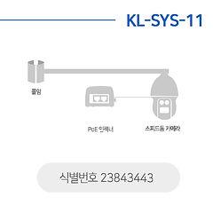 MAS3-KL-SYS-11.jpg