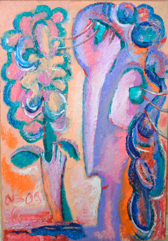 Girl With A Flower 40х57cm