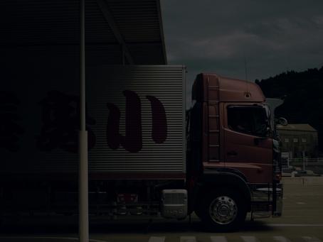 6ª Turma do TRT-RS decide que tempo de espera de motorista deve ser indenizado na proporção de 30%