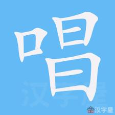 chinois CPF