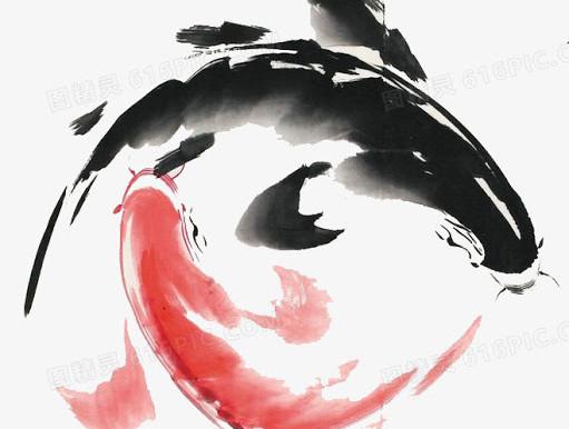 Le Taiji (太极/ 太極 philosophie)