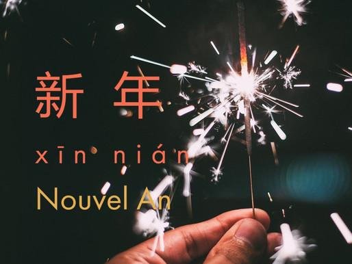 "1 jour / 1 mot - ""Nouvel An"" en chinois"