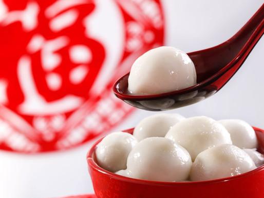 Les boulettes de riz gluant Yuan Xiao (元宵 yuán xiāo )
