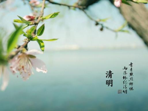 La fête de Qing Ming (清明节 qīng míng jié)