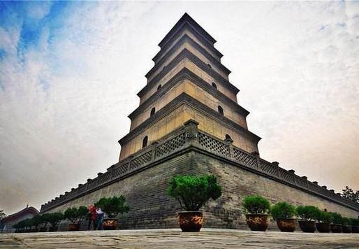 Grande pagode de l'oie sauvage de Xi'an (大雁塔 dà yàn tǎ)