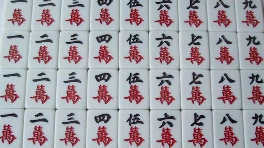 les jeux chinois