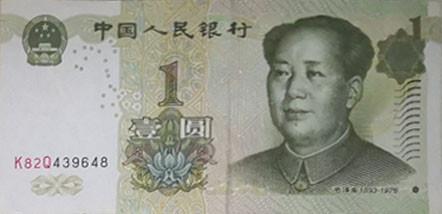 étudier le chinois en ligne