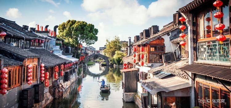 Yinyang chinois