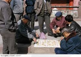 échecs chinois