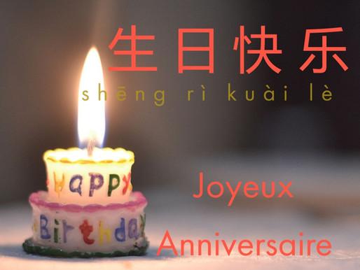 """1 jour / 1 mot - """"Joyeux anniversaire"""" en chinois"""