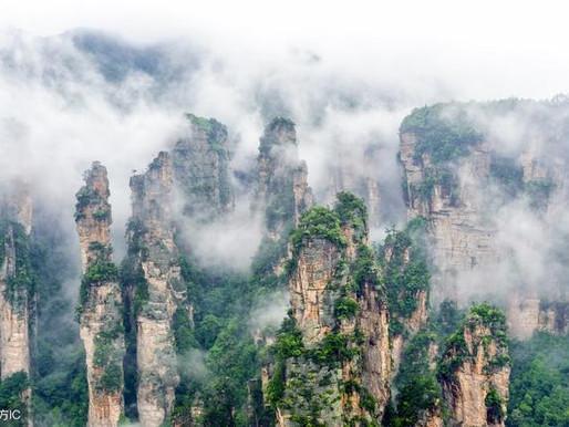 Mont Tianmen à Zhangjiajie (张家界 天门山)